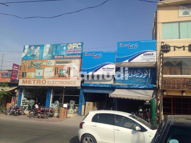 1 Kanal Commercial Space On College Road - Township - Sector A1