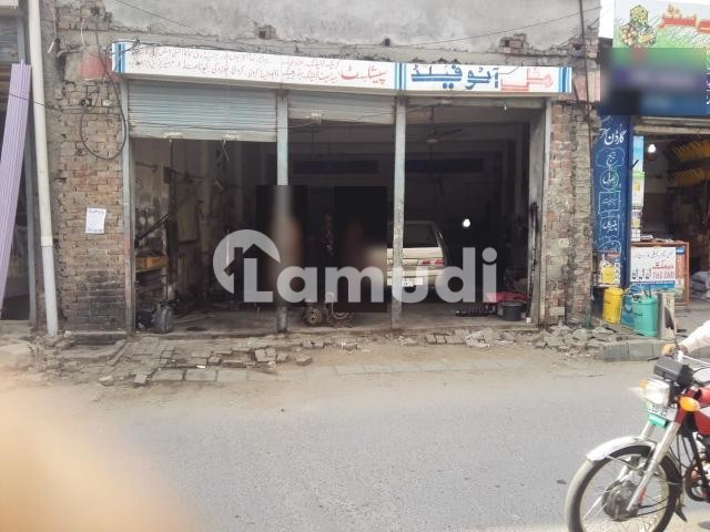 5 Marla Commercial Hall With 2 Marla Domestic Hall - Ferozepur Road