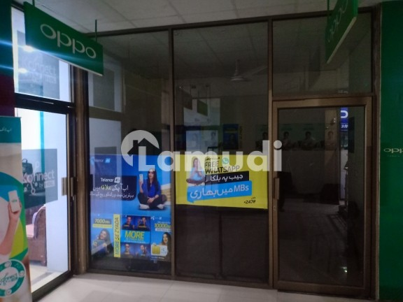 Shop Is Available For Sale - Shahi Road