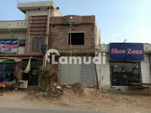 Commercial Office Is Available For Sale On Gujrat Road