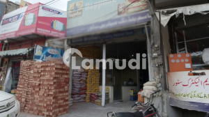 Shop Is Available For Rent In Main Ghazi Road Lahore