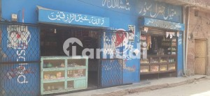 3 Shops Urgent For Sale In Imarn Colony