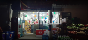 5 Marla  Building For Sale In Wapda Town Phase 2