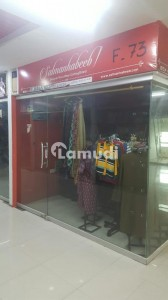 Rj Shopping Mall Shop For Sale