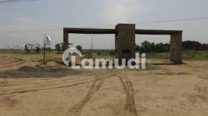5 Marla Plot File Is Available For Sale