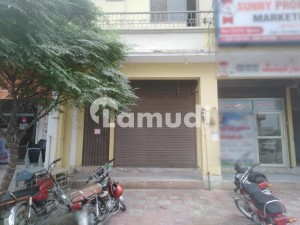 Affordable Shop For Rent In Model Town