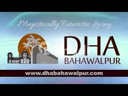 Plots Are Available In All Sector Of Dha Bahawalpur