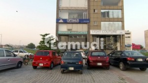 8 Marla Commercial Plaza Is Available For Sale In DHA Phase 8 Commercial Broadway Block B Lahore
