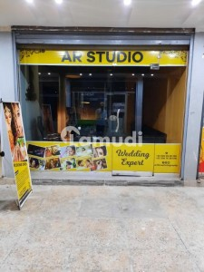 Ground Floor Commercial Shop For Sale