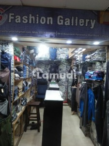 Shop In Penorama Center Mall Road  Lahore