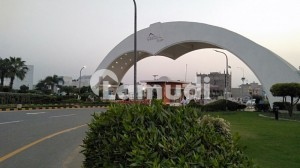 5 Marla Plot Available For Sale In Central Park E Block