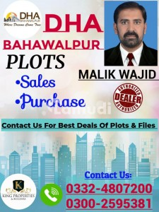 Plot Are Available For Sale In Dha Bahawalpur