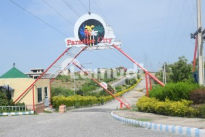 Good 1125  Square Feet Plot File For Sale In Cantt