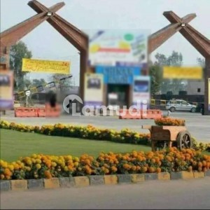 5 Marla Plot For Sale In Punjab Ext Block