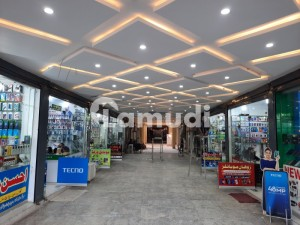 Commercial Shop For Sale 1.5 Year Imstallment