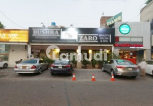 4 Marla, Commercial Building Basement Ground And First Floor No.167 & 168 Bank Square C Block Model Town Lahore