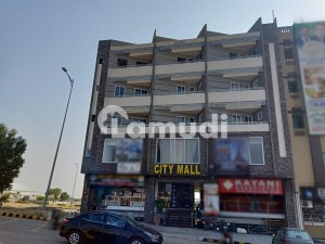 Shop Of 250 Square Feet In Citi Housing Scheme For Sale