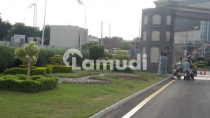 Margalla Facing Plot for Sale in Sector D Street  13 DHAII Islamabad