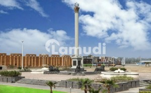 Plot File For Sale New Deal With Installments  Citi Housing Gujranwala