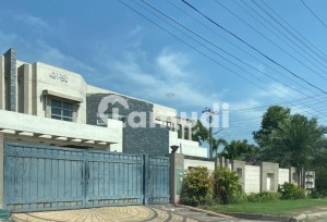 2 Kanal House  Available For Sale In Valencia Town Lahore
