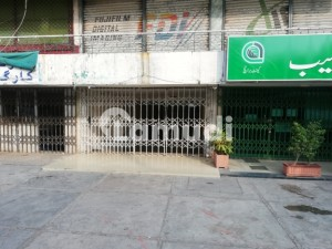 Shop Available For Rent On Ideal Location
