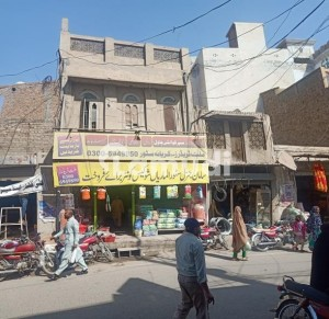 2 Marla 3 Portion Commercial Shop For Sale In Town Hall Main Chowk
