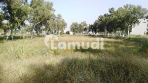 6 Marla Commercial Plot For Sale In Chinar Bagh Lahore