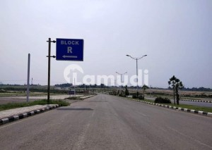 5 Marla Plot For Sale On Major Road 1 Block R New City Phase 2 Wah Cantt