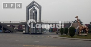 New Deal Open Form 1 Kanal Plot File Available On Easy Installments File For Sale In Bahria Town Lahore