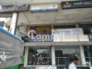 Johar Town G1 Market Commercial Shop For Sale Available