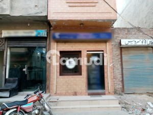 Shop For Sale In Mohammad Ali Jinnah Road