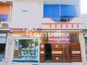 5 Marla Residential House For Sale