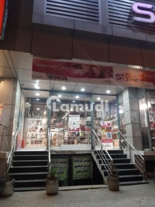 Nowshera Road Shop For Rent Sized 4275  Square Feet