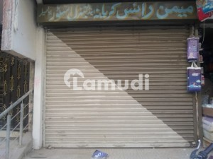 Shop brand new Available For Rent Fb Area Block-16