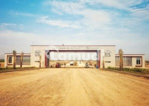 1800  Square Feet Commercial Plot In Dha Defence Is Available