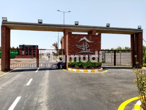 5 Marla All Dues Clear Plot For Sale In Mannan Town
