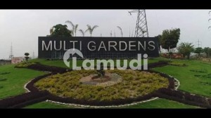 5 Marla Plot File Available For Sale In Block G Mpchs Multi Garden B17 Islamabad