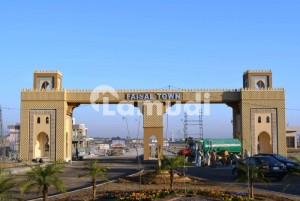 5 Marla Plot Avialable For Sale On Installments In C Block