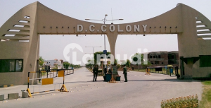 10 Marla plot For Sale in DC Colony Chenab Block