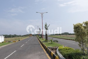 Book Your 5 Marla Plot From Just 1 Lac In The Grand City Kharian
