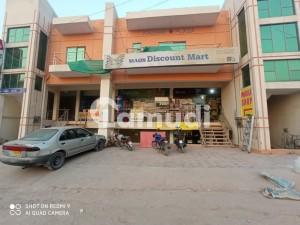 Main Road Commercial Shop For Rent