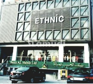 Ethanic Famous Brand Plaza For Sale In F-10