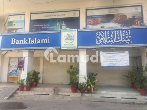 Islamic Bank Clifton Block 5 With Tenent For Sale