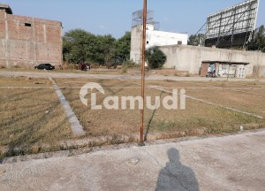 Gujrat Bypass Commercial Plot Sized 2 Marla For Sale