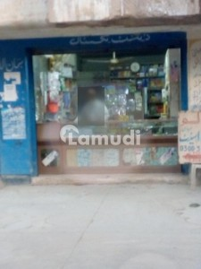 Stunning 300  Square Feet Shop In North Karachi Available