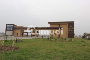 Ideally Located Plot File Of 1125  Square Feet Is Available For Sale In Gujranwala