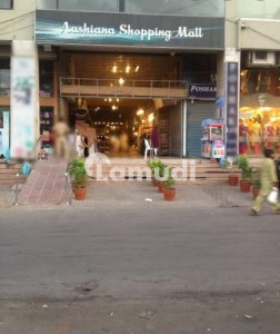 100  Square Feet Shop For Sale In Clifton