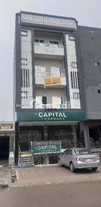 4.2 Marla Commercial Plus Residential Plaza For Sale Available