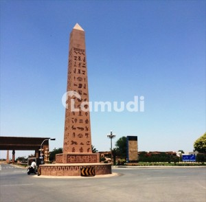 5 Marla Residential Plot Up For Sale In Bahria Town