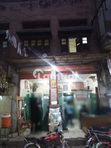 Shop For Sale In Main Ferozepur Road